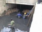 武汉江岸区市政地下管网检测