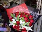 合肥鲜花速递同城配送 红玫瑰花束 开业花篮发财树