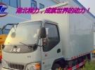 冷藏车哪里买最便宜买冷藏车就到厂家厂家直销价格最优惠1年1万公里5.36万