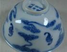 清朝早期青花瓷碟的特点是什么