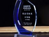 廣州天河區水晶玻璃獎座定制廠家 員工表彰獎牌設計直銷