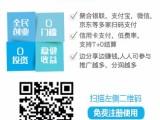 云付APP 免费的手机智能POS机 费率低至0.3%刷