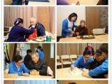 济南市中区好的老人护工 市中区卧床老人照护
