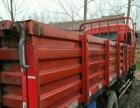 货车出售,手续齐全,无事故,急