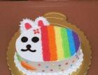 同城生日蛋糕节日蛋糕鲜花预定配送免费送货上门