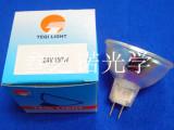 国产24V150W卤素灯杯 卤钨灯 冷光源灯泡  卤素灯泡