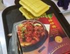 缘味先韩式石锅饭加盟 中餐 投资金额 1-5万元
