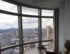双开玻璃门》带单独办公室》奥克斯广场精装76平