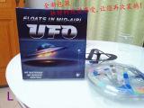 魔术玩具UFO悬浮飞碟UFO 欧盟CE证书 空中悬浮 UFO魔术