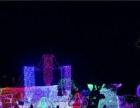 大型梦幻灯光节灯光展厂家制作低价出租出售