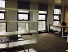 南桥寺5A级写字楼出租,全配带家具