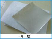 本福商贸提供好的土工布产品 甘肃土工布哪家便宜