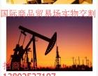 亚洲第一家香港国际性商品贸易场交易所有什么优势和竞争力度