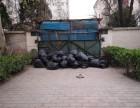 北京朝阳清运垃圾公司,清理小区生活垃圾 收集消纳