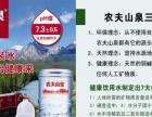 晋中地区农夫山泉桶装水代理加盟 桶装水