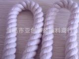 【低价供应 】特白 3股 三股棉绳扭绳 棉纱绳  手提绳 箱包用