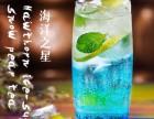 漳州奶茶加盟多样经营方式,档口店+流动车