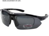 近视偏光户外运动防风镜运动镜 骑行骑车驾驶钓鱼护目眼镜0089款
