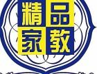 哪有九江中小学家教是大学生研究生耐心的