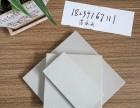 防腐耐酸砖 上海耐酸碱瓷砖生产厂家1