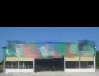 公路旁,可做物流,仓库 商业街卖场 2000平米