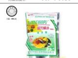 万森蜂坊 瑞兴螨扑蜂药蜂产品养蜂用药杀螨粉剂蜜蜂用药蜂具批发