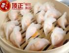上海水晶虾饺免加盟培训