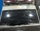 全新海尔7.5公斤全自动洗衣机