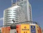 低价出售攀枝花市炳草岗中心广场泰隆商厦写字楼106平米