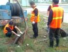 安新淤泥清理淤泥清运 管道疏通清洗 化粪池清掏万家疏通平台