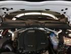 奥迪 A4L 2017款 45 TFSI 2.0 C 风尚型