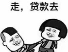 北京海淀学院路抵押贷款的房子费率高吗