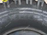 应甲字 8.5-16 R-3越野人字花纹轮胎