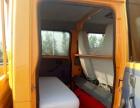 出售2012年底三米三双排货车