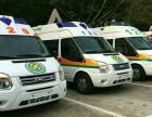 滨州救护车出租