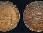 马兰十文铜币现金收购