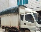 奥铃货车 集装箱货箱、空车拉货 欢迎摇电话来骚扰