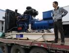 舟山发电机回收,舟山进口发电机回收,专业回收发电机