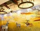 时尚墙绘 3D壁画 幼儿园墙绘 餐馆壁画