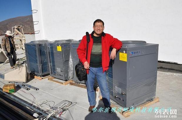 哈尔滨清华同方空气源热泵热水器