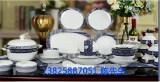 康翔陶瓷厨具_价格合理的厨具_厨具厂家供应
