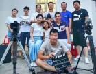 昆山苏州上海摄影摄像产品广告宣传片微电影拍摄剪辑