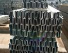 供应镀锌几字钢温室大棚骨架 十年行业经验