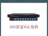北京 VGA矩阵VGA矩阵切换器,矩阵切