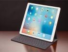 郑州iPad平板电脑分期付款0首付