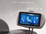 南京瑞多按摩椅 家用多功能按摩星空椅HOME-10