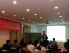 2016年江苏省公务员考试中员教育培训