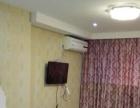 江滨欧洲城附近 1室1厅1厨1卫 新精装修 家电齐全