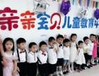 户口不是本地的可以在宁波上幼儿园吗?