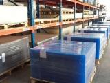 厂家直销三菱光学级PC板 双面硬化高透明度PC板